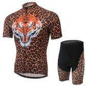 自行車衣-(短袖套裝)-帥氣狂野搶眼老虎男單車服套裝73er26【時尚巴黎】