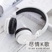 Picun/品存 C3耳機頭戴式 音樂k歌帶麥有線控手機電腦耳麥可愛女 美芭