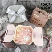 禮盒包裝盒生日口紅香水禮品盒空盒子創意禮物盒【古怪舍】