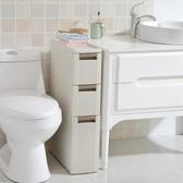 18cm衛生間夾縫收納架落地抽屜式浴室收納櫃洗手間塑料窄縫置物架 NMS喵小姐