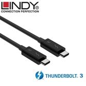LINDY林帝 被動式 Thunderbolt 3 intel 原廠認證傳輸線 0.5m 41555