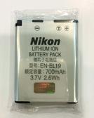 【聖影數位】Nikon EN-EL19 原廠電池 全新 裸裝