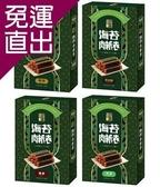 喜福田 海苔肉紙卷禮盒組 55g/盒X4盒【免運直出】
