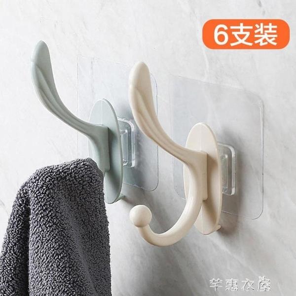 免打孔衣帽掛鉤 壁掛式加大加厚門后掛鉤浴室毛巾架掛衣鉤衣帽架 快速出貨