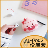 粉色桃子 AirPods保護套 AirPods2保護殼 保護套 藍芽耳機矽膠軟殼 全包防摔 蘋果耳機保護殼