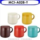 《快速出貨》虎牌【MCI-A028-Y】280cc桌上型輕巧杯保溫杯Y溫馨黃