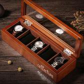 手表盒木質制玻璃天窗手表盒手串鏈首飾品手表收納盒子展示盒箱子
