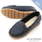 豆豆鞋 D+AF 柔軟升級.MIT經典款莫卡辛健走鞋*藍