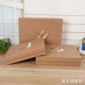 長方形禮品盒 大號禮物包裝盒正方形禮物盒 圍巾包裝盒衣服包裝盒 FF3639【男人與流行】