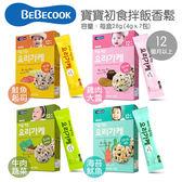 韓國 智慧媽媽 BEBECOOK 初食拌飯香鬆28g (12個月以上) BGB5090 好娃娃
