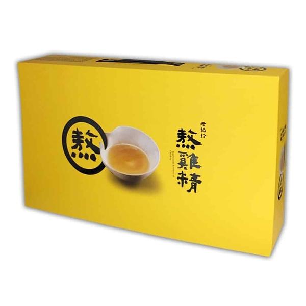 老協珍 滴雞精 熬雞精  14入/盒◆德瑞健康家◆