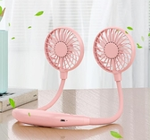 USB小風扇 掛脖風扇便攜式小電風扇運動小型迷你桌面可充電頭戴式【快速出貨八折搶購】