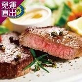 勝崎生鮮 澳洲安格斯黑牛凝脂牛排5片組 (150公克±10%/1片)【免運直出】
