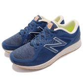 【五折特賣】New Balance 慢跑鞋 MLZANTAP D 藍 卡其 運動鞋 避震跑鞋 男鞋【PUMP306】 MLZANTAPD