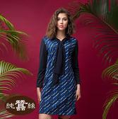 【岱妮蠶絲】森林藝術造型印花洋裝