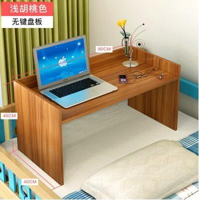 宿舍神器簡約筆記本電腦桌床上用寫字書桌書架組合寢室小學習桌子