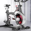 健身車 超靜音健身車家用腳踏車室內運動自行車健身器材【快速出貨】