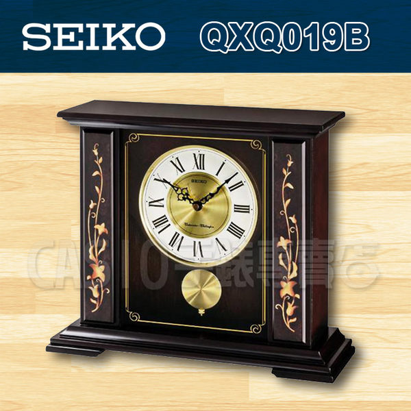 CASIO 手錶專賣店 SEIKO 精工鐘錶 QXQ019B/QXQ019 古典歐式音樂座鐘 雙重鐘聲(西敏寺/英國鐘鈴)