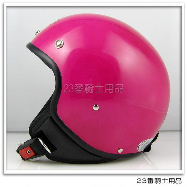 【ZEUS 瑞獅 ZS-103B 素色 桃紅 小帽殼 復古 3/4 半罩 安全帽 Andes 安全帽 】內襯全可拆、可自取