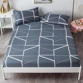 床笠單件全棉純棉床單防塵床套1.5米1.8床墊保護套床罩  店慶大促銷