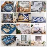 歐美藝術耶穌基督教禱告毯毛線毯裝飾毯沙發巾布藝以色列出口掛毯