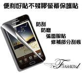 ~Feel  ~HTC Butterfly S 蝴蝶機S  亮面抗刮保護貼好貼不殘膠