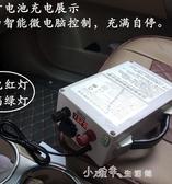 應急電源 洛緯斯 應急電源12V24V鋰電池便攜行動電源大容量救援電瓶 小確幸生活館