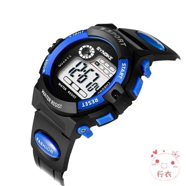 兒童手錶防水夜光男孩女孩小學生男童女童多功能運動電子錶XW(中秋烤肉鉅惠)
