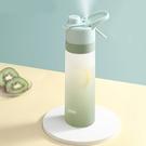 【AWANA】Tritan艾利噴霧式水瓶...