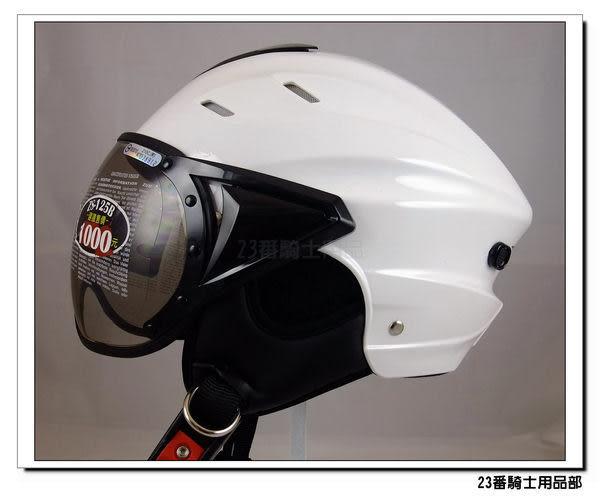 【ZEUS ZS 125B 白 飛行帽 雪帽 透氣 涼爽款 瑞獅 安全帽 】蜂巢內襯可拆洗、可自取