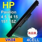 HP 高品質 VK04 電池 Pavilion 4  5 14 15 15t 15z