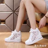 內增高鞋 厚底高幫蕾絲拼接鞋透氣網紗學生休閒女鞋運動小白鞋 DR18117【男人與流行】
