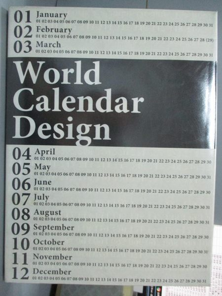 【書寶二手書T8/設計_ZAQ】World Calendar Design_Not Available