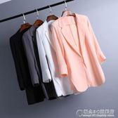 夏季韓版修身中長款雪紡小西裝女薄百搭寬松大碼顯瘦西服外套 概念3C旗艦店