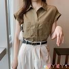 無袖襯衫夏裝2021新款女設計感小眾輕熟短袖上衣寬鬆復古港味落肩無袖襯衫 愛丫 新品