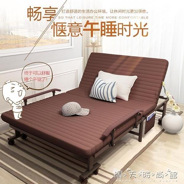 摺疊床家用簡易單人雙人午睡神器行軍陪護床便攜躺椅辦公室午睡床 聖誕節全館免運