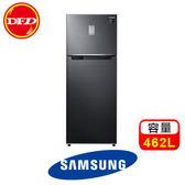 Samsung 三星 冰箱 RT46 雙循環雙門系列 冰箱 462L 魅力灰 RT46K6235BS ※運費需另加購(不含安裝)