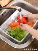 冰箱收納冰箱收納盒大容量神器保鮮盒長方形塑料食品盒帶瀝水籃廚房收納盒WD 創意家居生活館