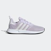 Adidas Xplr S W [EG5463] 女鞋 運動 休閒 慢跑 籃球 穿搭 透氣 舒適 緩震 愛迪達 紫白