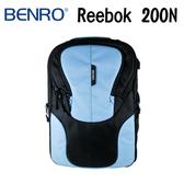 BENRO 百諾 Reebok 200N 銳步系列 雙肩攝影背包 藍 可放14吋筆電 (勝興公司貨)