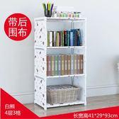 簡易書架置物架落地桌上書櫃簡約現代學生用兒童儲物架收納組合櫃