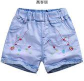 女童牛仔短褲夏季薄款女孩休閒童褲中大童破洞外穿熱褲 萬客居