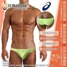 日本 asics 亞瑟士 男性性感低腰高彈力游泳訓練比基尼三角泳褲 螢光綠色 絕對正版 Hydro-CD 日本製