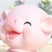 小豬存錢罐豬豬硬幣兒童儲蓄罐女創意男孩女孩大容量卡通防摔 伊芙莎