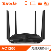 【Tenda 騰達】AC10 AC1200 雙頻 Gigabit 路由器 幻影戰機