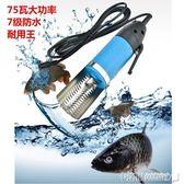 電動刮鱗器刮鱗機殺魚去魚鱗 殺魚機刮鱗刨打鱗機 防水型刮魚鱗器 免運