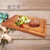 牛排板牛扒板家用面包板披薩板熟肉擱置板西餐牛肉托盤包LG  igo小時光生活館