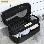 化妝包 韓國雙層多層手拿化妝品收納包旅行大容量便攜多功能黑色化妝包 巴黎春天