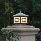 太陽能柱頭燈家用