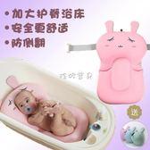 洗澡網兜 嬰兒洗澡神器寶寶浴盆網兜圓盆通用新生兒洗澡網床防滑可坐躺浴網 珍妮寶貝
